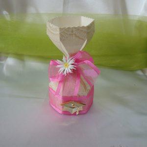 Maturantski konfet
